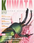 BE・KUWA(ビークワ) KUATA